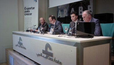 Jornades Exportar per Créixer ''Destí el Marroc''